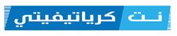 موقع مؤسسة نت كرياتيفيتي شعار